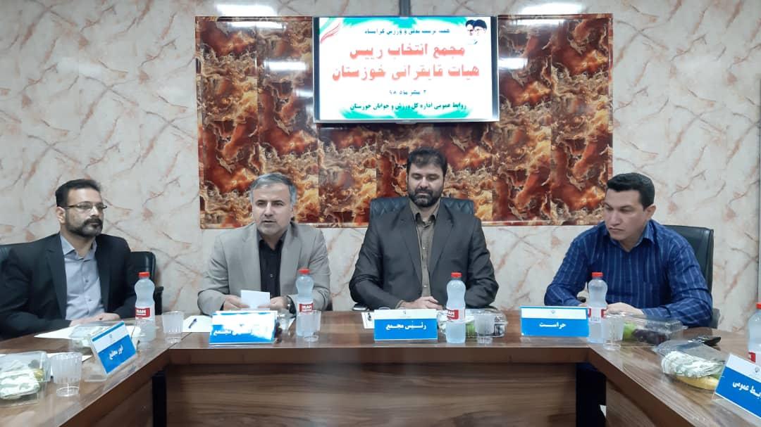 رئیس هیات قایقرانی خوزستان انتخاب شد