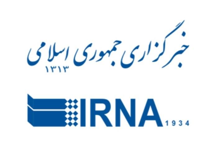 تبریک دکتر علیرضا سهرابیان به مدیرعامل ایرنا