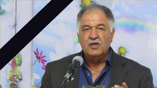 پیام تسلیت رئیس فدراسیون قایقرانی در پی درگذشت دکتر حاج رسولی