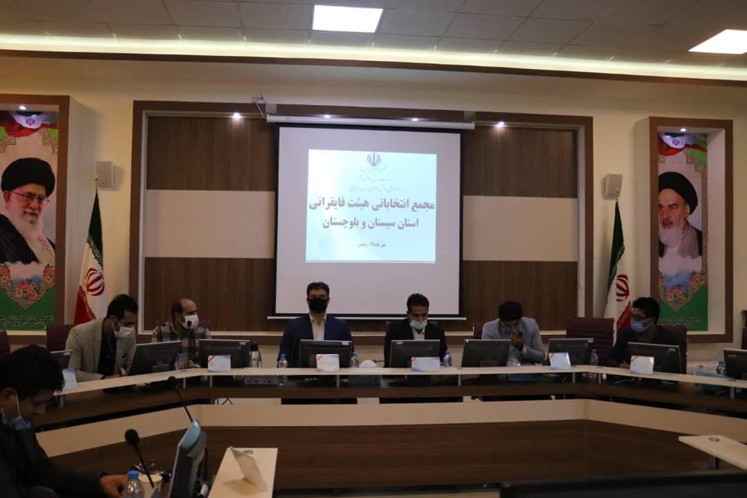 علیرضا جلالزایی به عنوان رئیس هیات قایقرانی استان سیستان و بلوچستان انتخاب شد