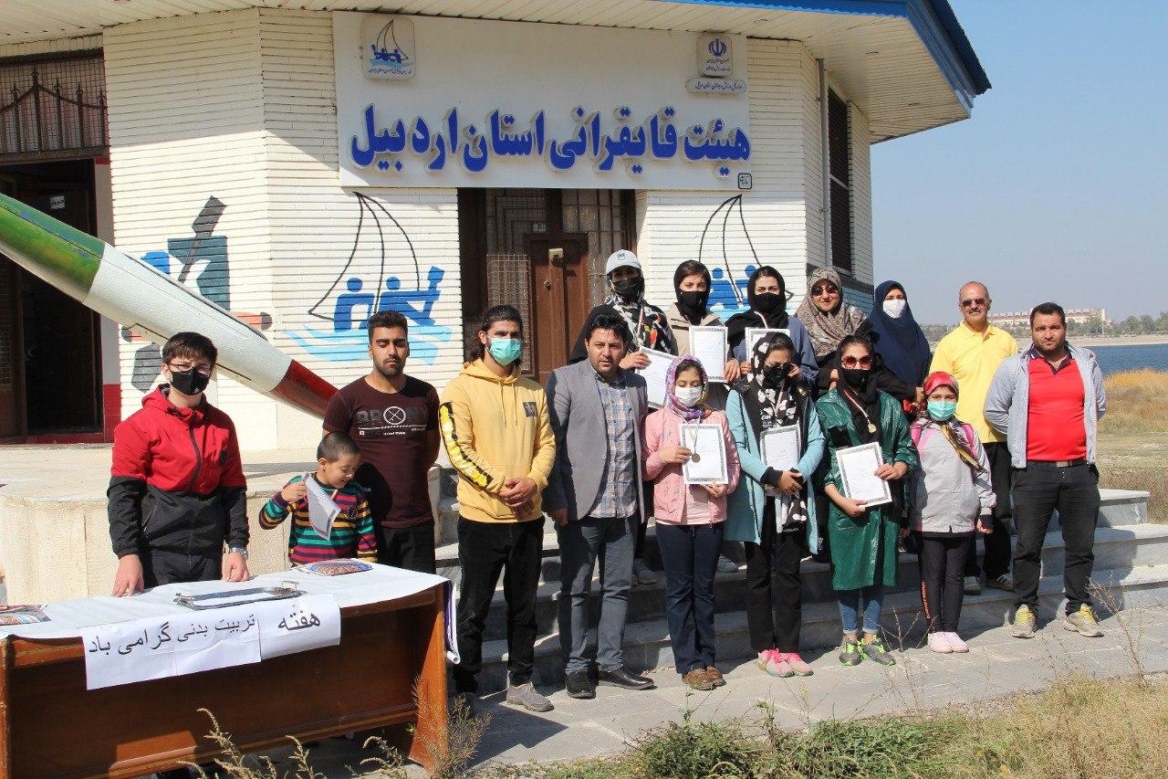 برنامههای هیات قایقرانی استان اردبیل در هفته تربیتبدنی و ورزش